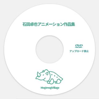 コミケアニメ作品集.png